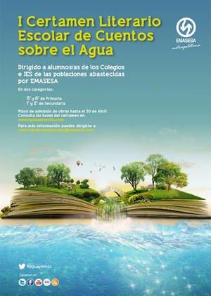Cartel I Concurso Literario Infantil