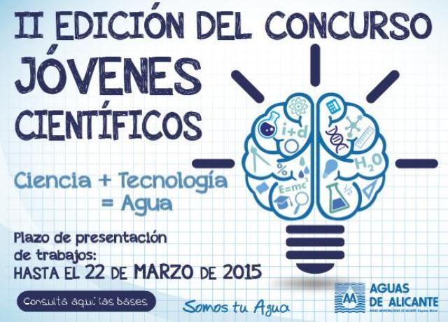 ConcursoJovenesCientificos2015