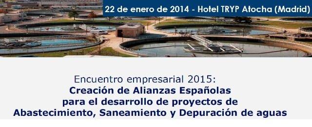 banner jornada Asagua-AquaEspaña 22 enero 14jpg - copia