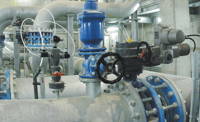 gestion publica del agua