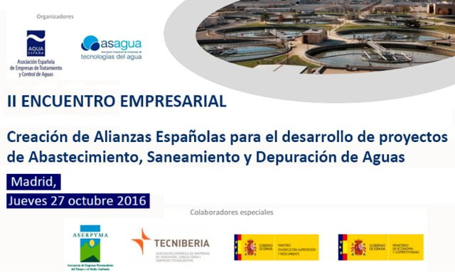 ii-encuentro-empresarial-creacion-de-alianzas-espanolas
