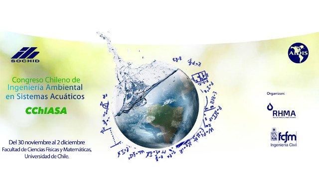 congreso-sistemas-acuaticos