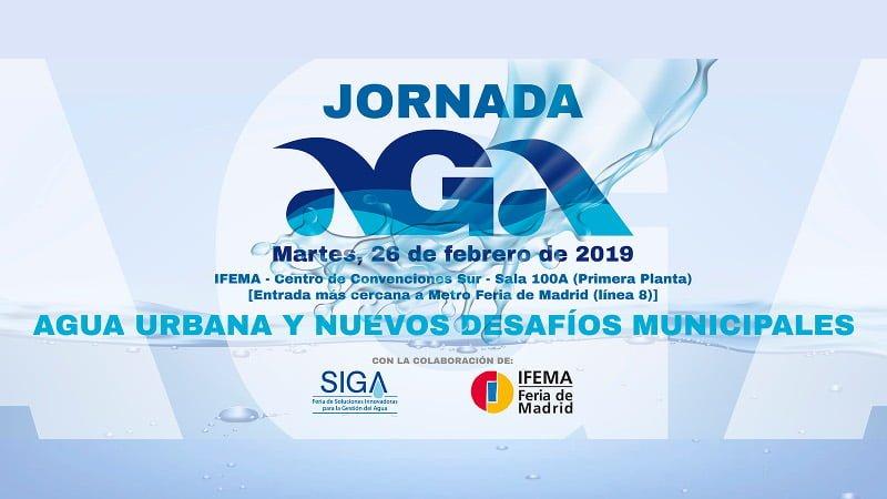 Banner-Jornada-de-AGA-en-SIGA